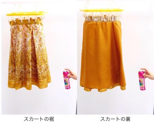 画像9: 花粉症でも、洋服のコーディネイトには無関心?