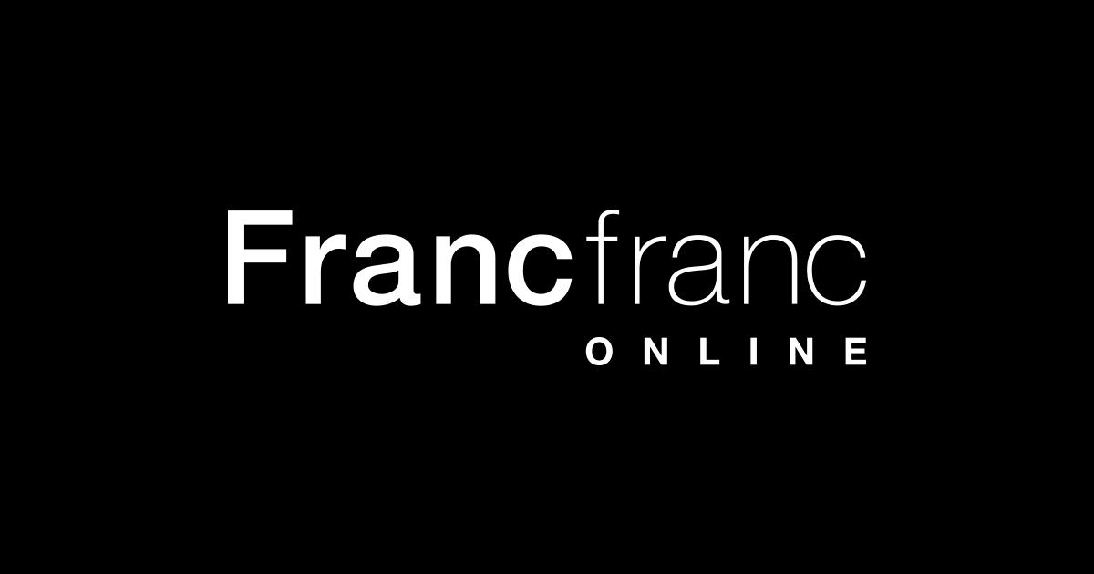 画像: Francfranc(フランフラン)公式サイト|家具・インテリア雑貨