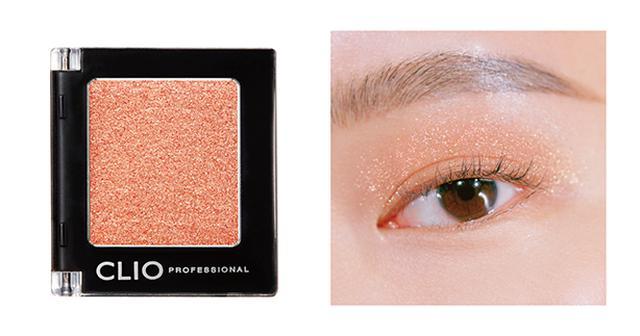 画像: #13 Pink Luster