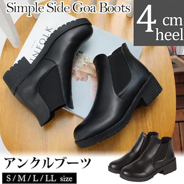 画像: [Qoo10] ブーツ レディース 【ショートブーツ レ... : シューズ