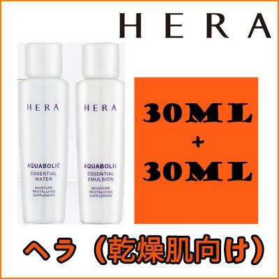 画像6: 韓国のデパコス「HERA」のおすすめコスメ7選|クッションからスキンケアまで