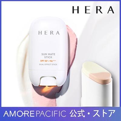 画像5: 韓国のデパコス「HERA」のおすすめコスメ7選|クッションからスキンケアまで