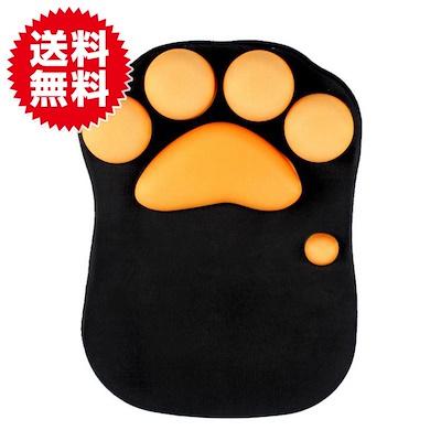 画像: [Qoo10] マウスパッド 猫肉球型 猫 肉球 ねこきゅう 手首 サポート フィット リストレスト ねこ かわいい 癒やし ぷにぷに