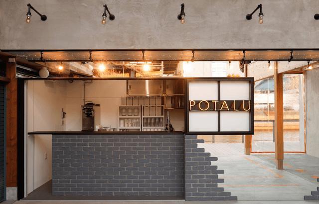 画像5: クラフトポテト専門店「POTALU (ポタル)」、シルクスイートを使ったさつまいもメニューをスタート♪