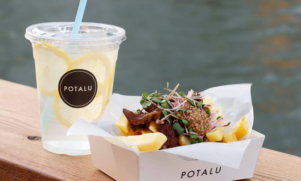 画像: POTALU Potato Frites ポタル