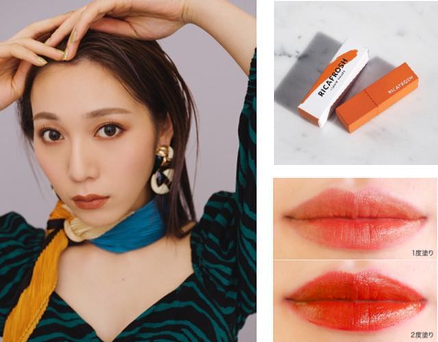 画像6: 10代・20代がいま一番真似したい女子、古川優香がコスメブランド『RICAFROSH』(リカフロッシュ)をプロデュース!