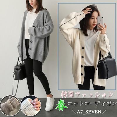 画像: [Qoo10] 2色 韓国ゆったりとしたニット体型カバー... : レディース服