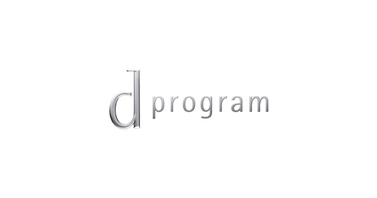 画像: バリアシリーズ d プログラム(d program) 資生堂