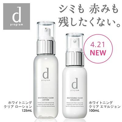 画像6: dプログラムのおすすめアイテムをご紹介!化粧水や下地など敏感肌向けシリーズなど6選