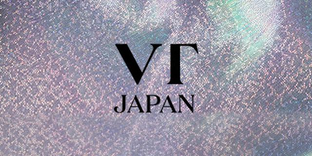 画像: VT X BT21 グローリップラッカー