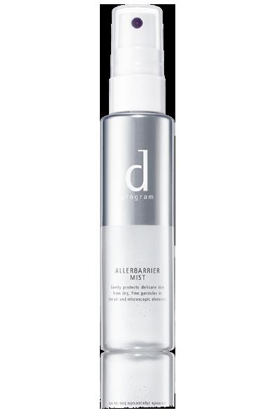 画像1: dプログラムのおすすめアイテムをご紹介!化粧水や下地など敏感肌向けシリーズなど6選