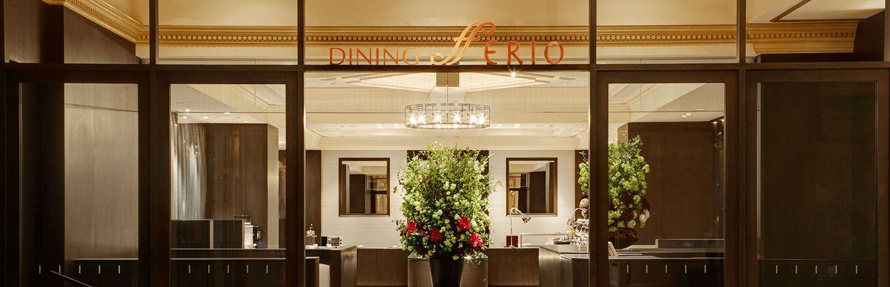画像: ダイニング フェリオ   レストラン&バー一覧   レストラン&バー   リーガロイヤルホテル東京