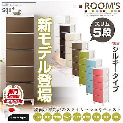 画像: [Qoo10] ルームススリム5段 : 家具・インテリア