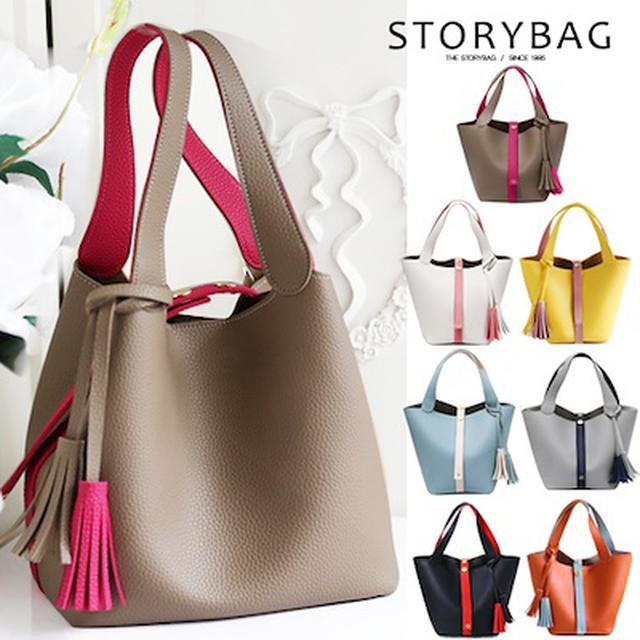 画像: [Qoo10] storybag : No.250送料無料雑誌に掲載された人気... : バッグ・雑貨