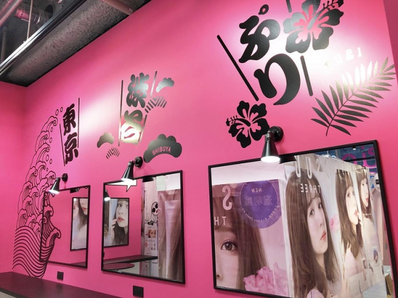 画像3: 『girls mignon(ガールズミニョン)』渋谷店オープン!
