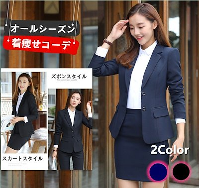 画像: [Qoo10] レディース スーツ ビジネススーツ : レディース服