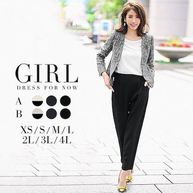 画像: [Qoo10] 3/24~2548H限定価格9990円6... : レディース服