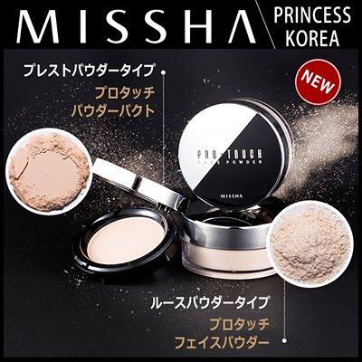 画像: [Qoo10] ミシャ : 【MISSHA/ミシャ】プロタッチフェイ... : コスメ