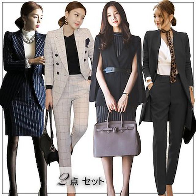 画像: [Qoo10] J258-国投-5F-517-156-93 : 韓国ファッションコート : レディース服