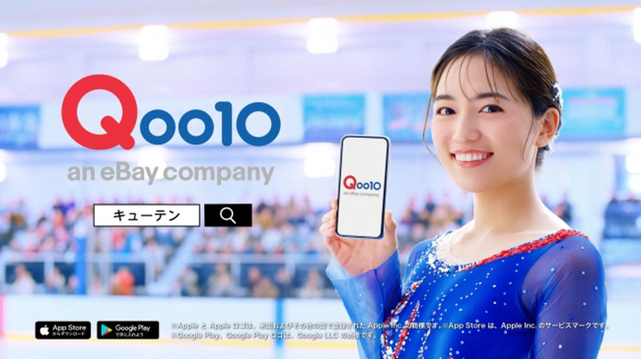 画像7: 連動特集「March Style with川口春奈」が開設!メイク&コーデにスポットをあて、Qoo10おすすめを紹介!