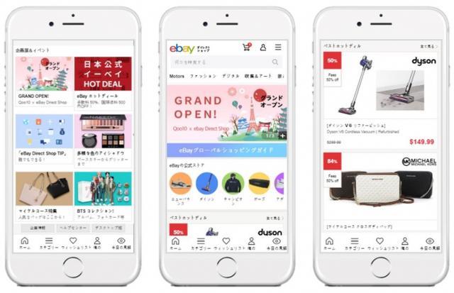 画像: 衝撃コスパモール「Qoo10」が商品を拡充!購入可能な商品が12億アイテム突破