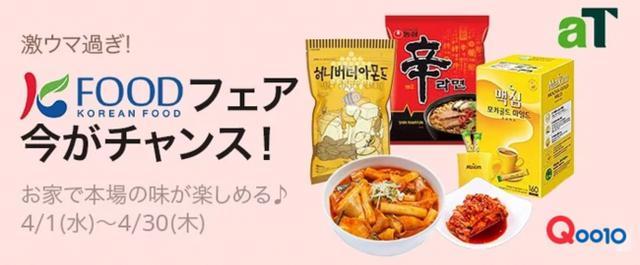 画像1: 今こそおうちで!激ウマ韓国料理を楽しもう!