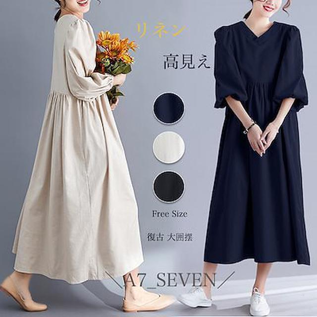 画像: [Qoo10] ファッション商品限定! 【人気 細く見え... : レディース服