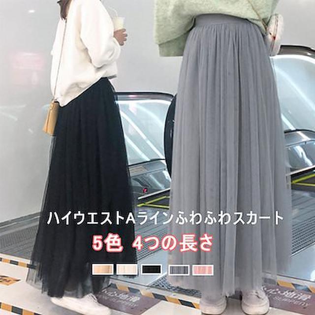 画像: [Qoo10] ワイルドチュールスカートプリーツスカート : レディース服