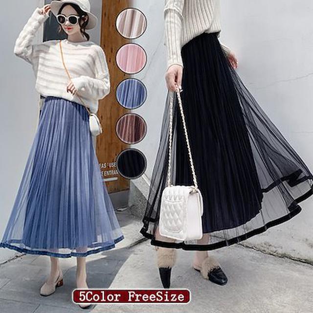 画像: [Qoo10] 春 春物 ベロアスカート レディース ボ... : レディース服