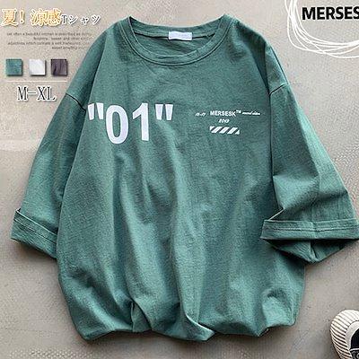 画像: [Qoo10] 2020半袖 夏服 韓国ファッション男女... : レディース服
