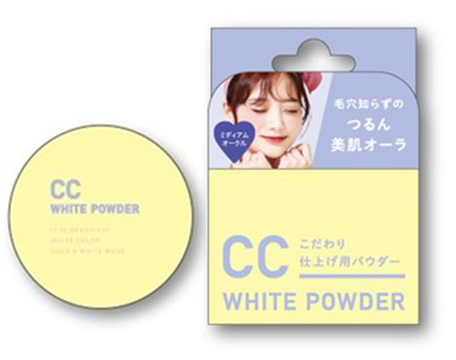 画像1: 毛穴レスな白い美肌を叶える下地&ファンデーション『CCホワイト』シリーズが復刻リニューアル