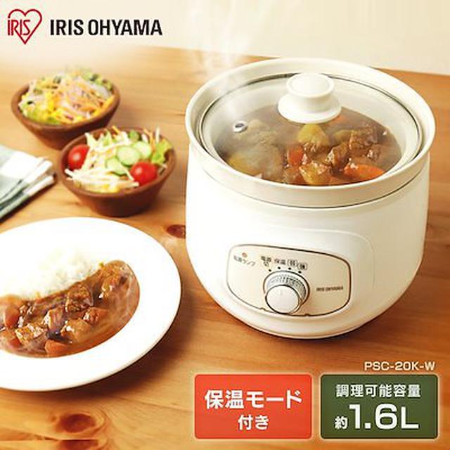 画像: [Qoo10] アイリスオーヤマ : *最安値に挑戦*電気鍋 スロークッカー ... : キッチン用品