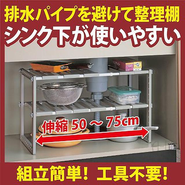 画像: [Qoo10] 排水パイプを避けて使える【送料無料】シン... : 家具・インテリア