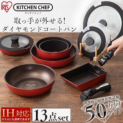 画像: [Qoo10] H-ISSE13P : *最安値に挑戦*ダイヤモンドコートフライ... : キッチン用品