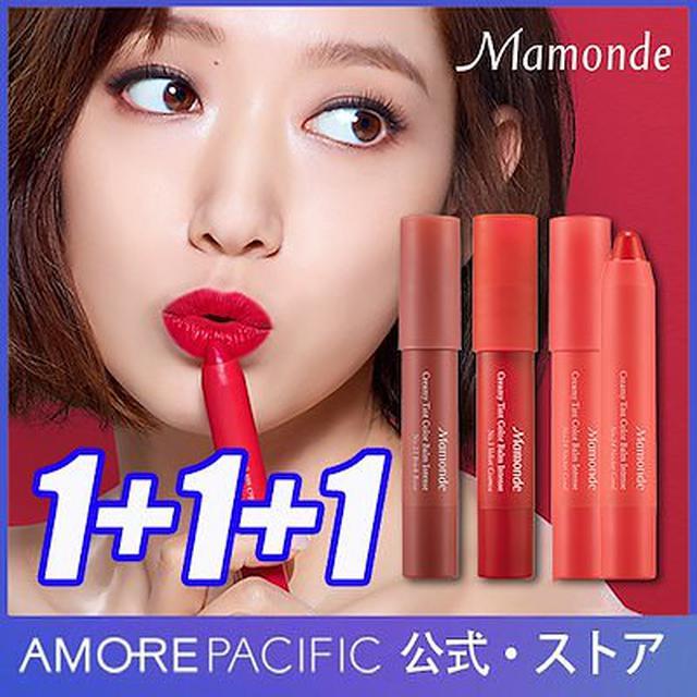 画像: [Qoo10] マモンド : [マモンド/Mamonde]1+1+1赤... : コスメ
