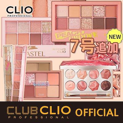 画像: [Qoo10] クリオ : 新カラー7号追加!! [CLUBCLIO... : コスメ