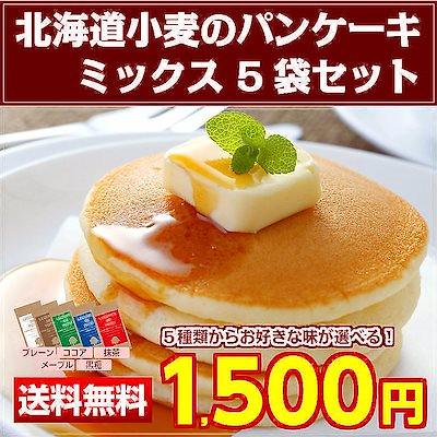 画像: [Qoo10] 【送料無料】5種類から選べる北海道小麦の... : 食品