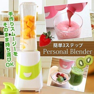 画像: [Qoo10] ブレンダー525 : キッチン用品