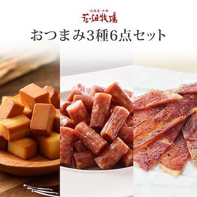 画像: [Qoo10] 花畑牧場 : 白樺と水楢のおがくずでスモークしたチーズ... : 食品