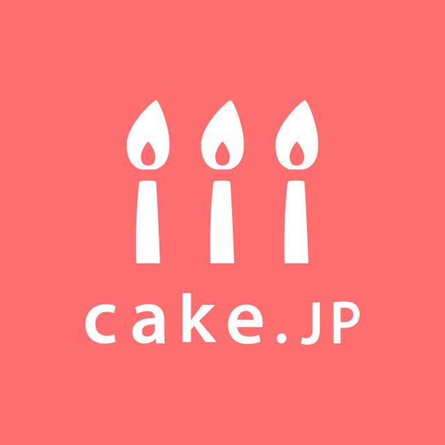 画像: ケーキ 通販 - Cake.jp
