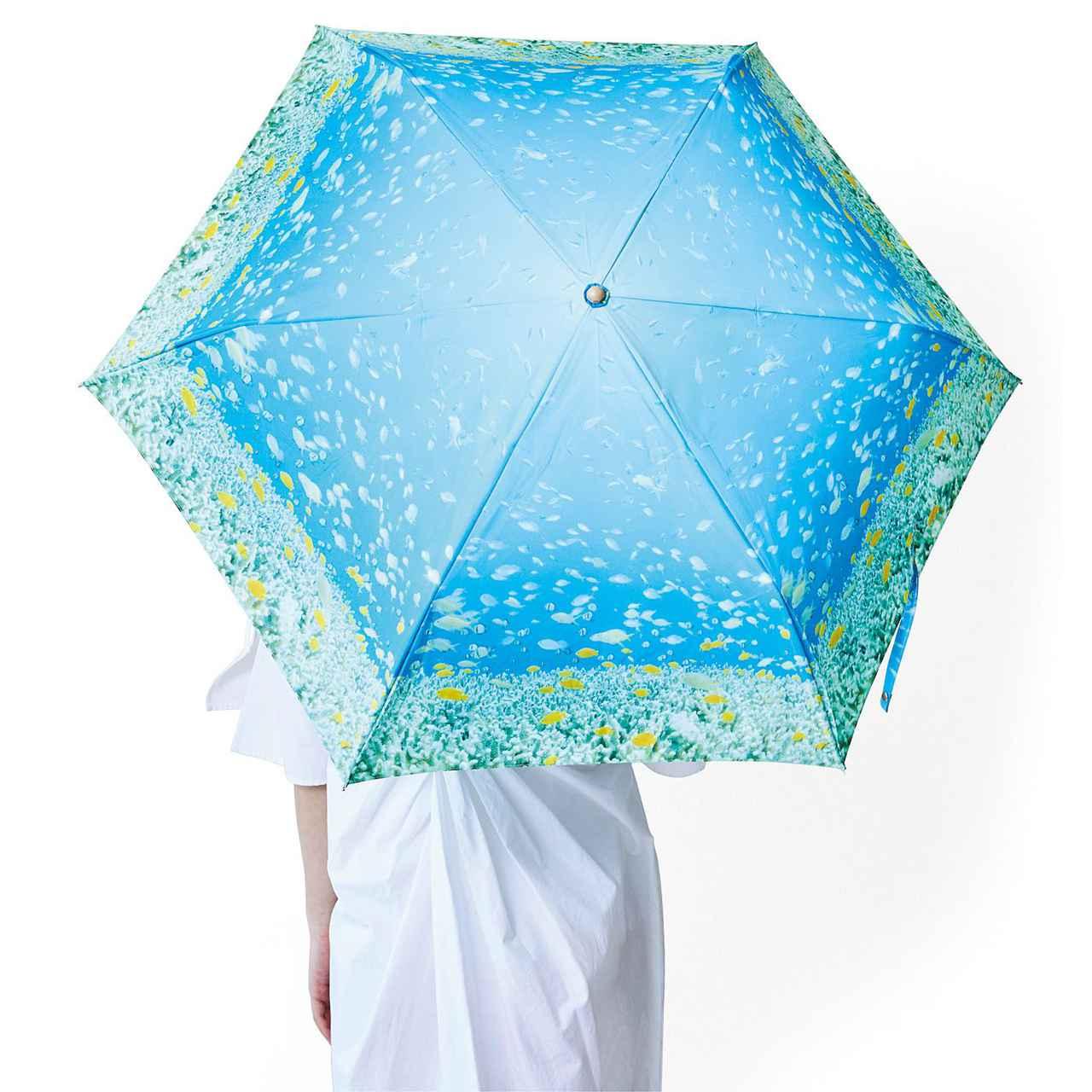 画像: 海とかもめ部 海とお出かけ 晴雨兼用傘〈おさかな〉 フェリシモ