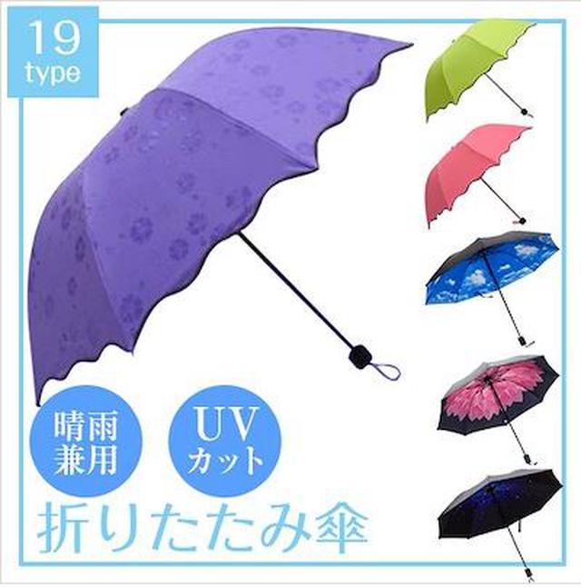 画像4: 本格的な梅雨シーズン到来!おすすめ晴雨兼用傘