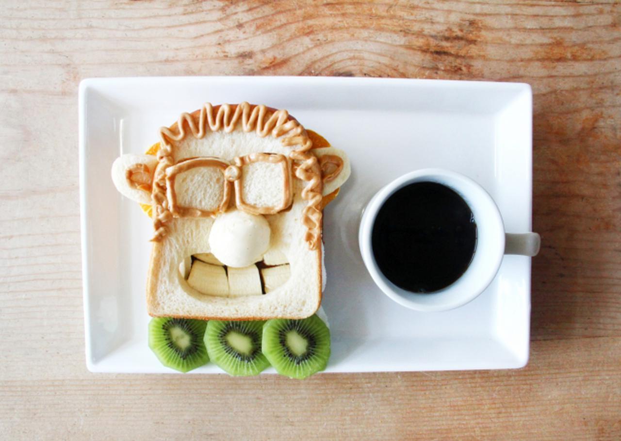 """画像3: 大人気カフェ""""サンデーブランチ""""直伝!ショーンと仲間たちのお店の味が楽しめる本格スイーツレシピ"""