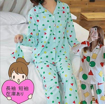 画像: [Qoo10] クレヨンしんちゃんパジャマレディース : 下着・レッグウェア