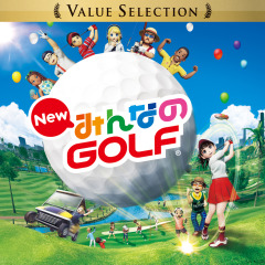 画像: New みんなのGOLF Value Selection