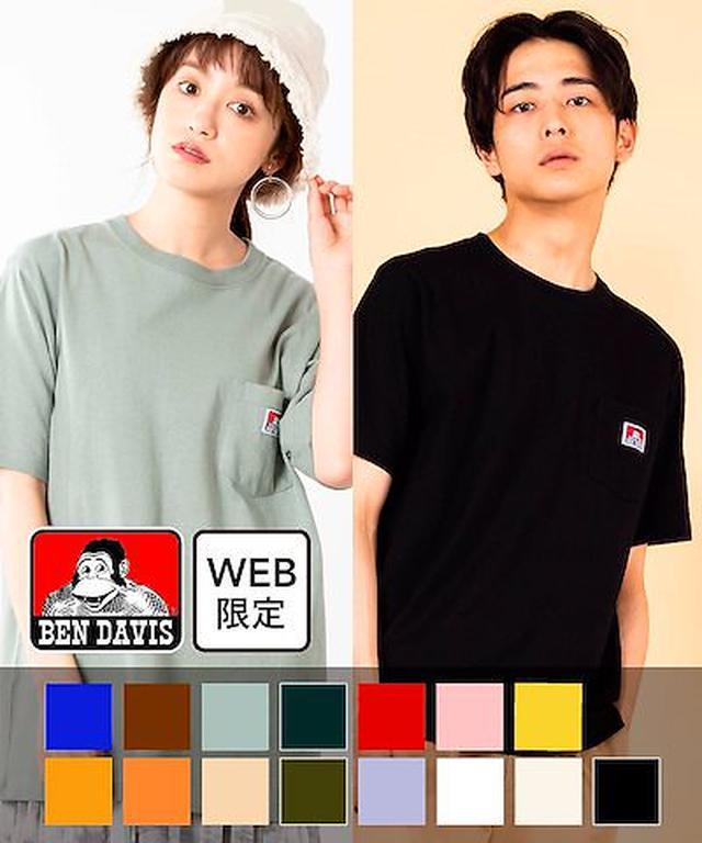 画像: [Qoo10] ウィゴー : 【WEGO公式】【WEB限定】BEN D... : レディース服
