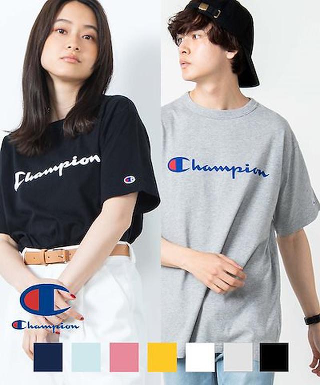 画像: [Qoo10] ウィゴー : 【WEGO公式】【一部店舗限定】Cham... : メンズファッション