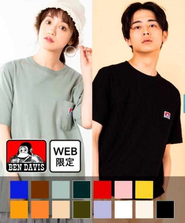 画像1: 「WEGO」Qoo10店 注目商品