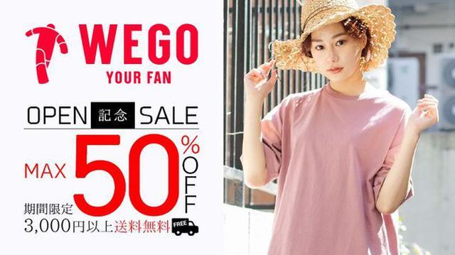 画像1: Qoo10に、大人気のファッションブランド 「WEGO」公式ショップがオープン!