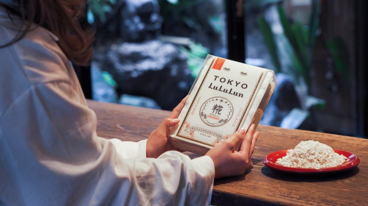 画像3: 東京地域限定『東京ルルルン』誕生!江戸から続く粋な「糀美容」を、現代の東京美人へ。